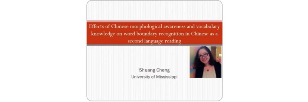 May 15, 2021. Shuang Cheng, Ph. D. Candidate, presented at the SouthEastern Conference on Linguistics (SECOL) LXXXVIII Annual Conference.